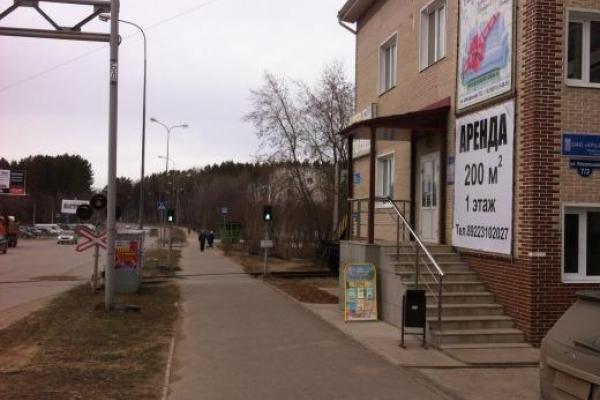 1 тыс. руб. за сутки, Пермь