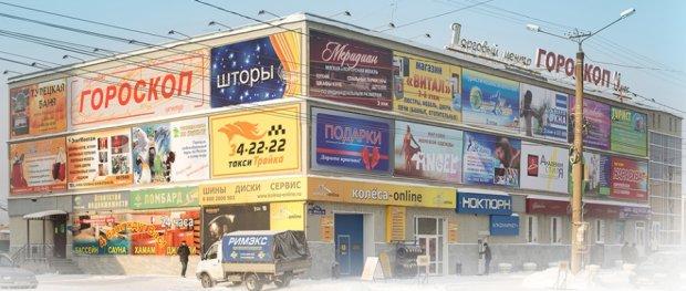 Торговый центр (аренда) Нижний