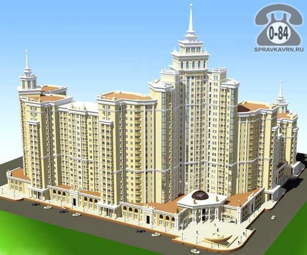 Экспресс строительная компания
