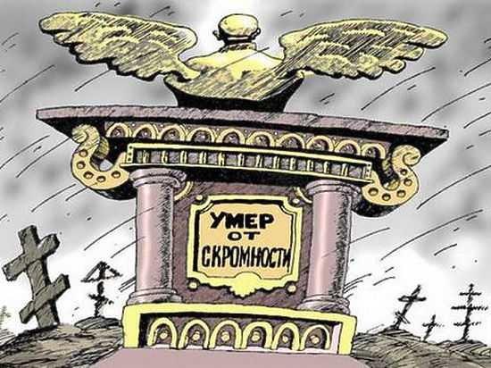 Есть ли в Воронеже рынок