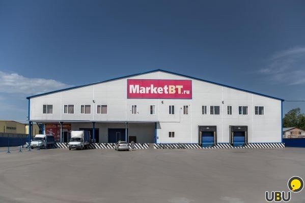 Продам офис, Пятигорск