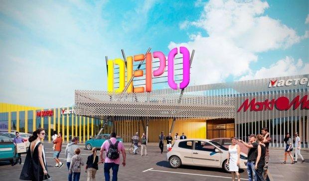 DEPO Ритейл-парк